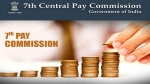 7th Pay Commission: The mistake CG employees made, which cost them a pay hike