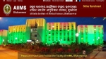 AIIMS Jobs: 121 Senior Resident vacancies at AIIMS Bhubaneswar; Download official notification