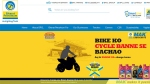 BPCL recruitment 2019: Apply now for 18 posts, read official job notice here