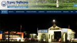 Dibrugarh University Result 2019 declared on dibru.ac.in