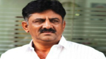 CBI court remands D K Shivakumar to judicial custody till Oct 1