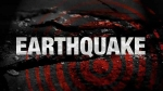3.5 earthquake hits Maharashtra's Palghar region