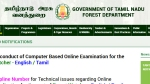TNFUSRC Forest Watcher exam dates announced