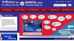 Bank Jobs: Nainital Bank clerk vacancies announced; How to apply for 100 bank clerk jobs