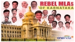 Can Karnataka rebels be disqualified: What is the Anti-Defection Law and how does it work?