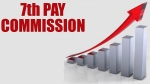 7th Pay Commission: Will CG employees get pay hike, here is official confirmation
