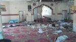 Balochistan: 4 killed, 15 injured after blast in Mosque