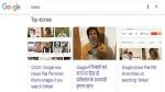 Hilarious! Google shows Pak PM Imran Khan on searching beggar or 'bhikari'