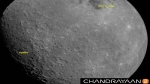First image of Moon captured by Chandrayaan-2