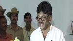 SC dismisses ED plea challenging bail to DK Shivakumar in money laundering case
