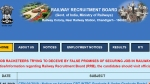 RRB ALP Technician post 2019: Your candidature may be cancelled, read important notification