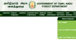TN Forest Watcher Result 2019 declared: Date and address for verification