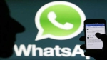 Par panel members divided over discussing WhatsApp snooping; decided by voting