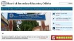 Odisha OSSTET 2019: Eligibility criteria