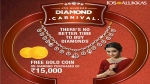 Now buy finest quality diamonds at Jos Alukkas' Diamond Carnival