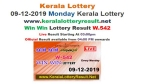 Kerala State Lottery Today Result: Win Win W-542 official lottery result