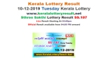 Kerala State Lottery Today Result: Sthree Sakthi SS-187, win Rs 70 lakh