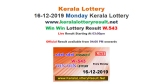 Kerala State Lottery Today Result: Check Win Win W-543 result