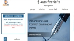 Maharashtra Police Recruitment 2019: Important documents required