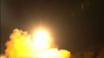 Five rockets hit near US embassy in Baghdad