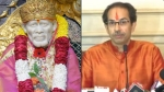 Controversy over birthplace of Saibaba resolved after Uddhav Thackeray hold meeting