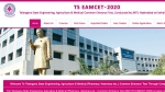 TS EAMCET notification 2020 details