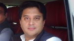 Why Jyotiraditya Scindia is trending on Twitter?