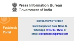 PIB's first bulletin after Supreme Court directive on fact check portal