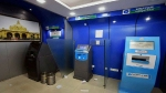 ATM cash withdrawal fee hiked: Check new charges beyond free limit; Here's how it affects customers