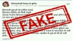 Fake: Indian Army has no plans of creating a Himachal Regiment