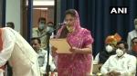 Madhya Pradesh govt announces portfolio allocation for state ministers