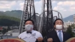 COVID-19: Why has this Japanese theme park banned screaming