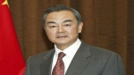 Hope US will develop more cool-headed perception about China: Wang Yi