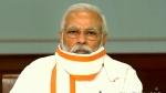 PM Modi's full itinerary for Ram Mandir Bhumi Pujan