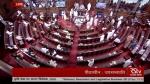 Farm bill row in Parliament: Who said what
