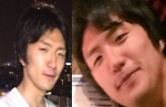 Japan's 'Twitter killer' allegedly killed 9 people with their consent