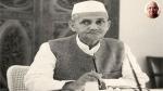 Remembering Lal Bahadur Shastri
