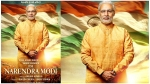Re-release of biopic does not attract poll code: Election Commission