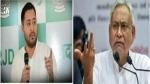 Bihar Elections 2020: Tejashwi Yadav slams Nitish Kumar, says despite majority, brought BJP to power