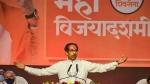 Thackeray had nothing to speak on his govt's performance: BJP
