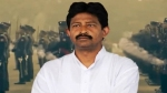 TMC MLA Rajib Banerjee resigns from Mamata Banerjee cabinet