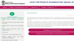 Direct link to downloads JEE Main Result 2021