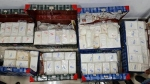 300 kilograms of cocaine worth Rs 2k crore originating from Panama seized at Tuticorin Port