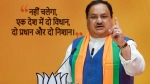 The bell has rung, Nadda tells Mamata Banerjee