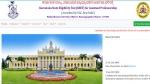 Karnataka SET 2021 exam postponed again