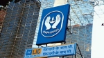 LIC collects highest-ever premium of at Rs 1.84 lakh crore in FY21