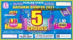 Punjab State Dear Baisakhi Bumper Lottery 2021: How to check result online, full prize scheme