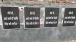 Plea in Supreme Court says arrests over PM Modi's posters illegal