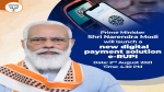 PM to launch e-RUPI at 4:30 pm today: What are the benefits of the new digital payment platform?