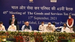 FM chairs 45th GST Council meeting; proposal to bring diesel, petrol under tax regime, tax concession